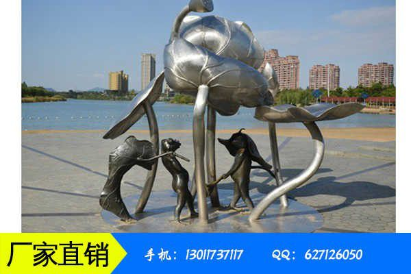 海口市公园不锈钢雕塑制作