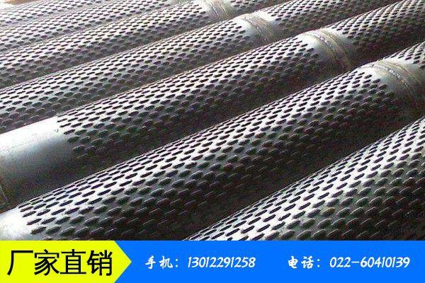怀化靖州苗族侗族自治县42钢花管国内价格综合指数一周上涨