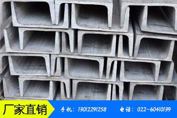 荆州洪湖8号槽钢配送服务