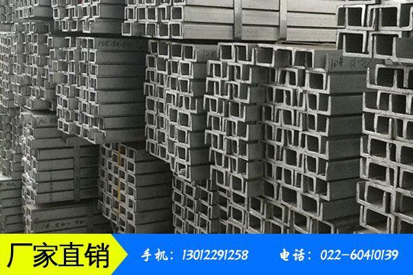 锦州凌海镀锌槽钢招标行业知识