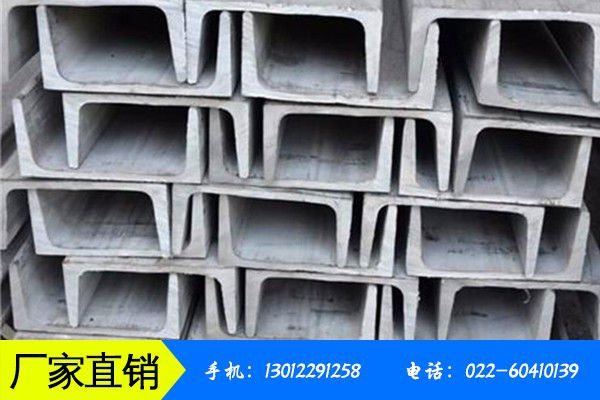 鞍山铁西区q235c镀锌槽钢有哪些常识需要了解
