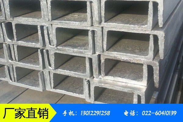 济南商河县镀锌槽钢今日价库存继续下降 价格偏强运行