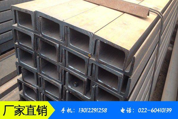 锡林郭勒盟西乌珠穆沁旗工字钢和槽钢形势不利价格将逐步震荡下行