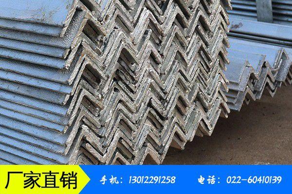 蚌埠淮上区不锈钢角钢价格三季度价格持续震荡下跌