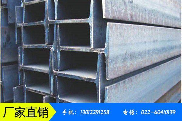 宝鸡千阳县20b槽钢场价格小幅上涨后期走势有待观察