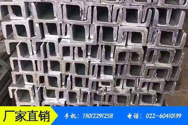 周口鹿邑县q235镀锌槽钢召开会员股份会议