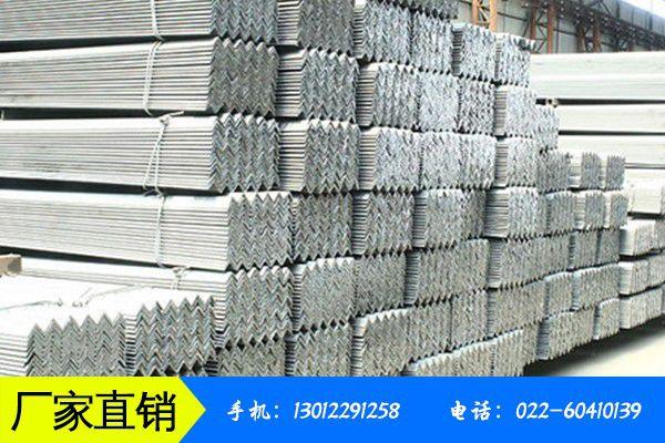 聊城茌平区镀锌圆钢产品合格证节前场弱稳为主震荡