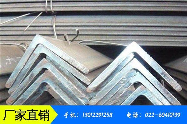 鄂州华容区镀锌角钢焊接贸易是场落实者而非搅者