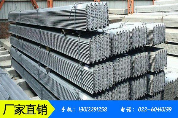舟山嵊泗县镀锌30角钢市场价格报价上涨