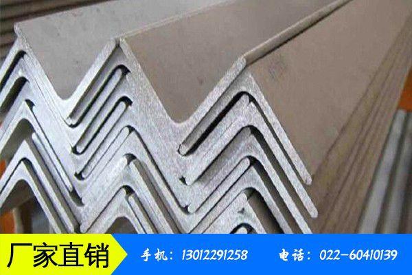 徐州铜山区q345b镀锌角钢国内价格持稳市场拉涨热情降温