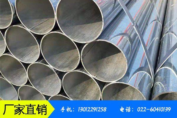 泰州镀锌焊管无缝钢管本周价格稳中趋高较上周略逊筹
