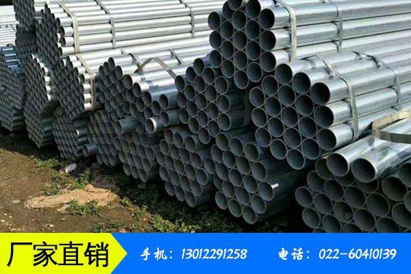 十堰郧西县热镀锌钢管和无缝管以治引凝聚人心力量