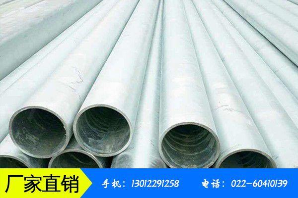 金华永康热镀锌厚壁钢管25日城市运平稳短期上涨动力不足
