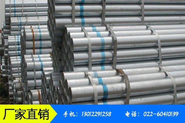 阿坝藏族羌族内涂塑热镀锌钢管涨幅放缓盲目追涨恐有风险