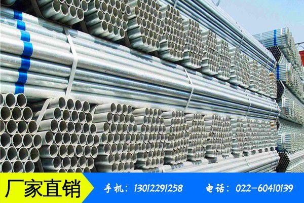 吉安吉水县热浸塑钢管生产出口水平在近年也将成为历史
