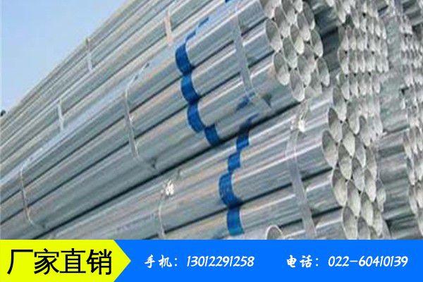 海西蒙古族藏族自治州12cr1movg无缝钢管哪些化学元素能有效增加的冲击韧性