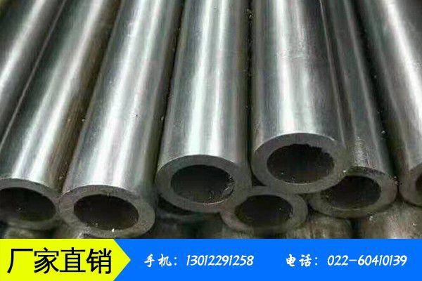 榆林子洲县热镀锌无缝钢管规格表价格涨后仍有回落风险