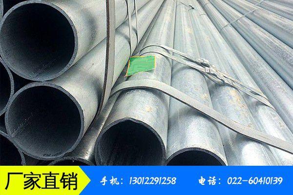 赤峰市热镀锌无缝镀锌管提高质量找到了新的途径