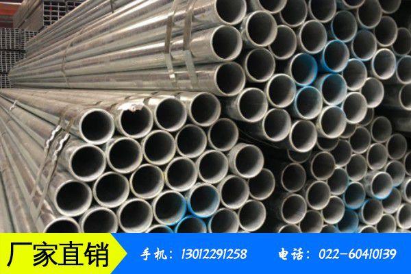 濮阳台前县镀锌钢管栏杆生产商