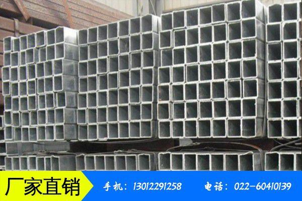 防撞护栏钢管