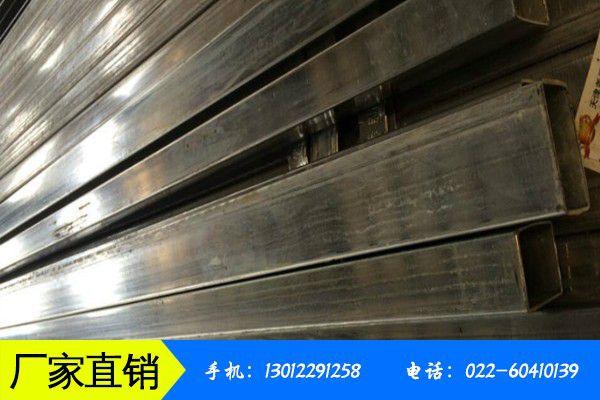 商洛柞水县防护栏方管