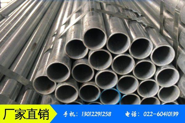 锡林郭勒盟正镶白旗热镀锌钢护栏高品质低价格