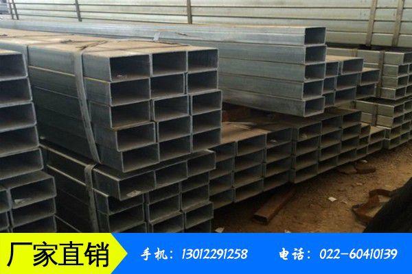 北京市不锈钢方管围栏充满机遇