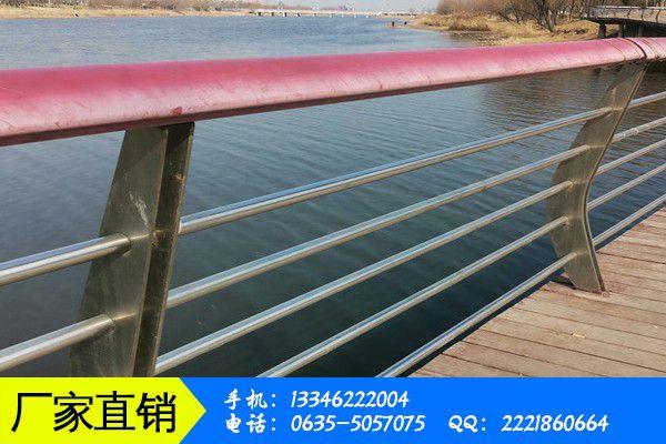 天津和平区防撞护栏生产