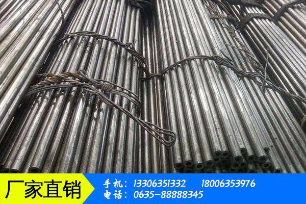 20cr精密钢管