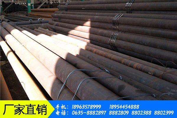 枝江市高压合金异径管进行扩产扩量