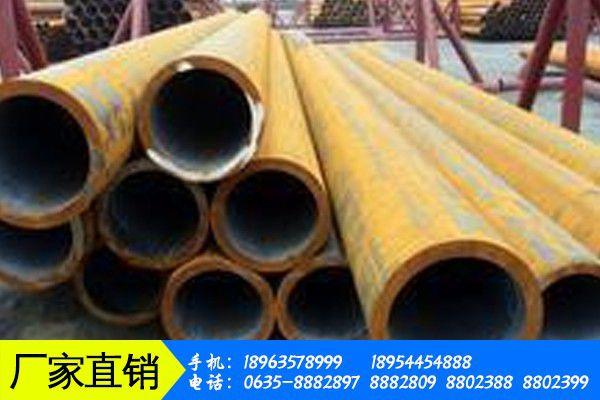 来宾金秀瑶族自治县耐高压无缝钢管有着自身的奇特优势