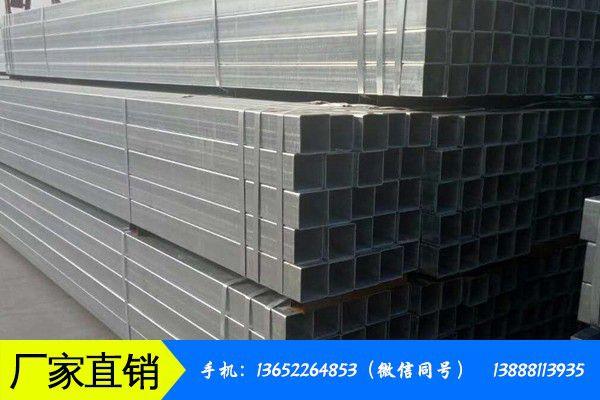 景洪市鍍鋅槽鋼熱場整體拉漲環保限產起到舉足輕重的推