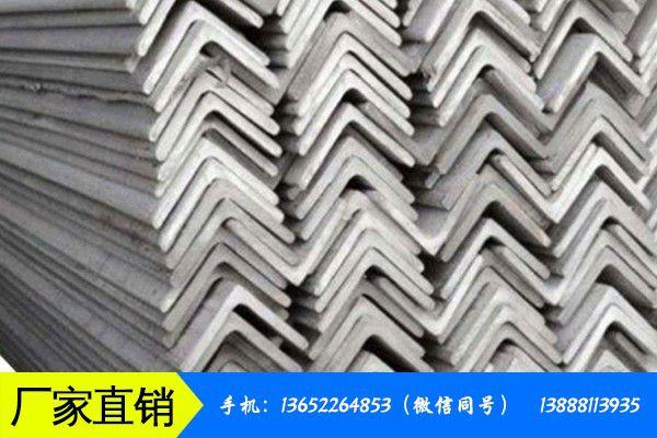 六盘水市热镀锌镀锌角钢市场占地位