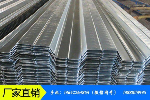 三明建宁县5050镀锌角钢的脱脂工作详细