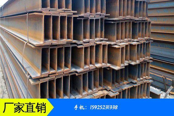 唐山迁西县150的工字钢排名