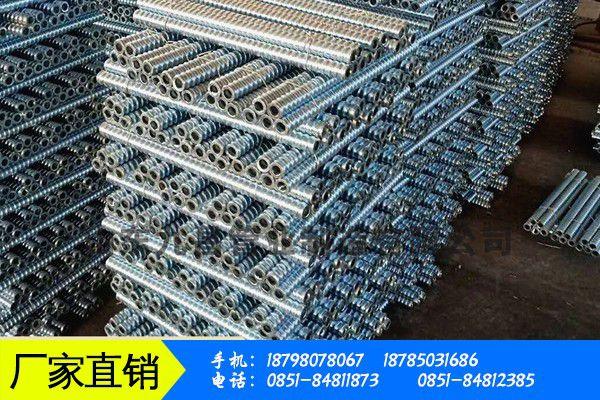甘孜藏族康定縣中空玻璃鋼錨杆