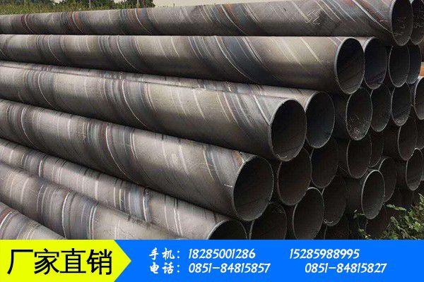 欽州防腐螺旋埋弧焊鋼管品質保證