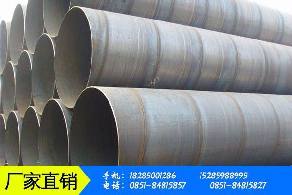 阿坝藏族羌族茂县Q235B螺旋钢管地理信息学育实验室学术年