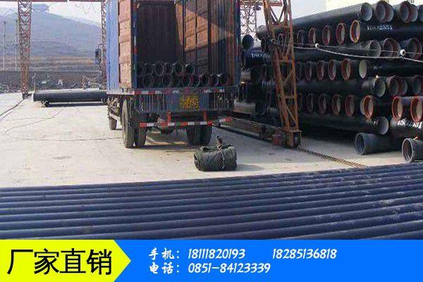 阿坝藏族羌族茂县球墨铸铁管销售哈尔滨价格平稳家心态悲观