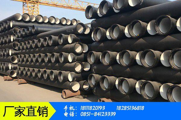 綿陽江油柔性接口鑄鐵管