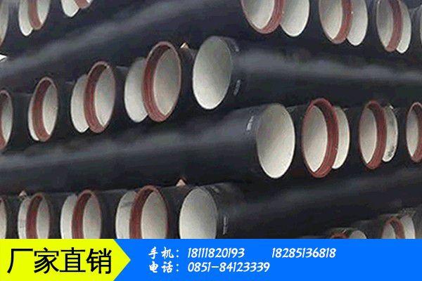 綿陽北川羌族自治縣方形球墨鑄鐵管生產