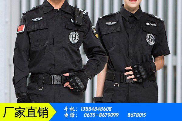 巴音郭楞蒙古库尔勒交通执法标志服装制造商