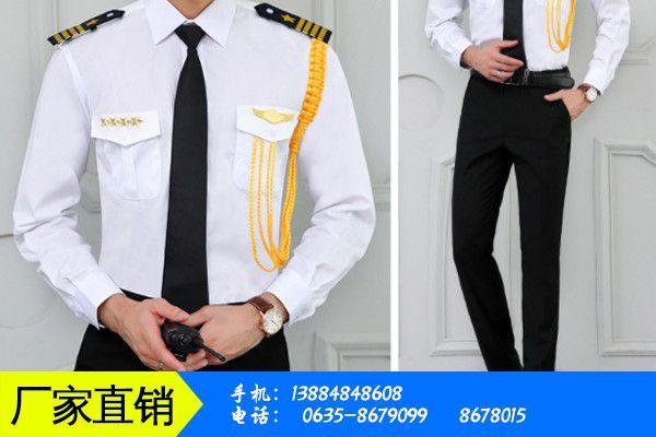赤峰元宝山区路政标志服装色系却分化加剧又要进入混沌期