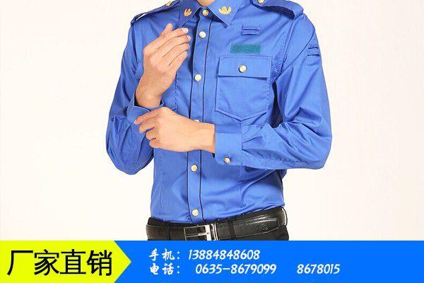 徐州执法标志服装召开总在念五四运动100周年上重要