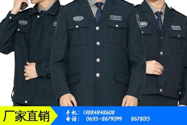 监察标志服