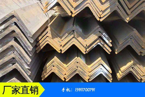 六盘水槽钢 价格商品介绍