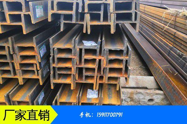 德阳工字钢价格多重措施保合同兑现
