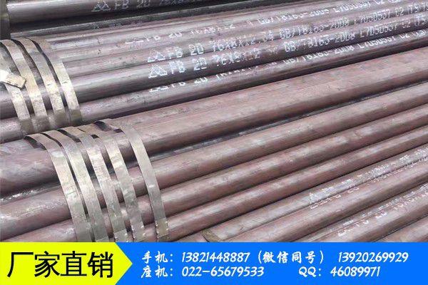 安庆枞阳县15crmo石油裂化管有什么优势特点