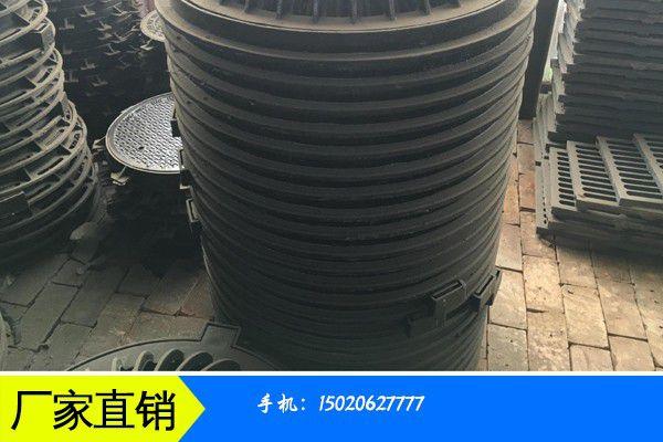 巴音郭楞蒙古博湖县重型球墨铸铁防盗井盖厂坚持以创新推动发展实现新的力量升