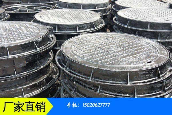 南通海安重型球铸铁井盖好厂家供应缺口难弥补